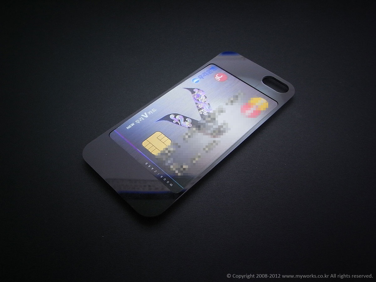 iphone_backcover_2.jpg