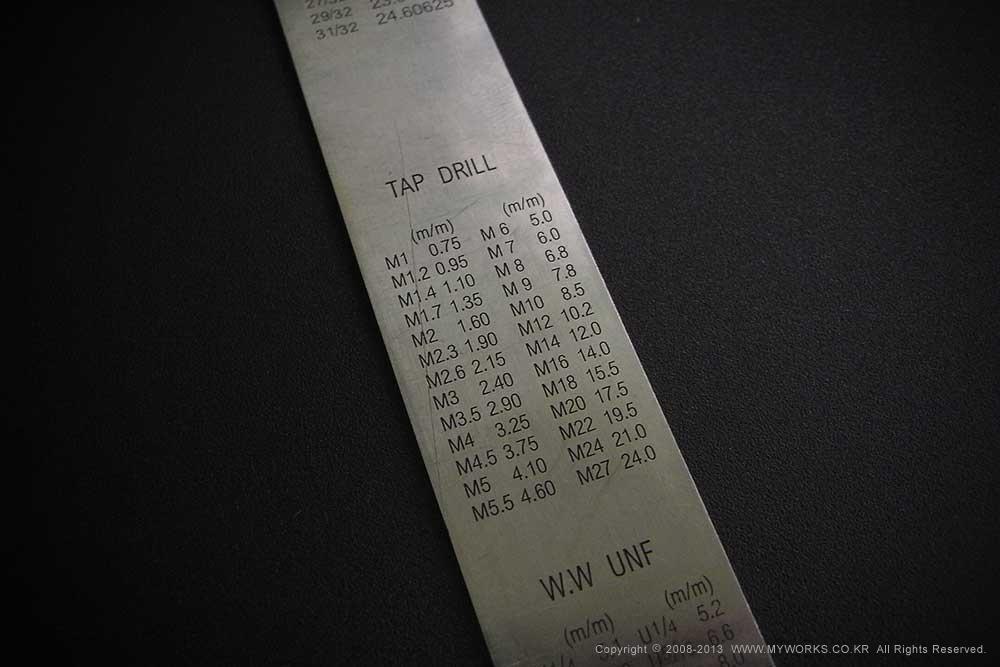 ruler-4.jpg