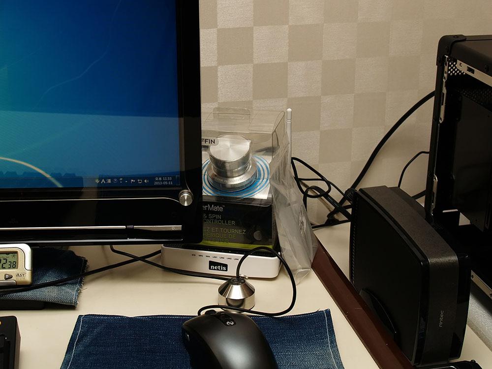 my_room_03.jpg