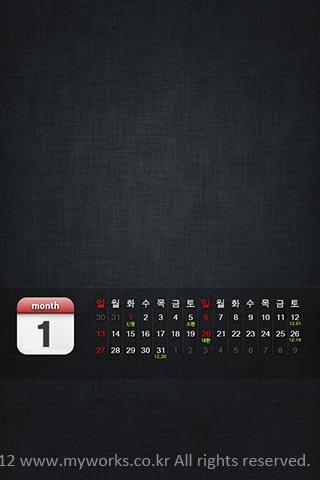 2013_01_4S.jpg