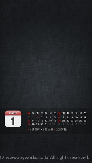 2013_01_1.jpg